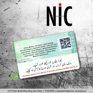 NIC - New in City