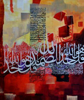 Ahmed Ejaz