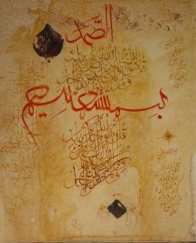 Muhammad Arif Khan