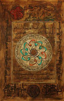 Khurshid Alam Gauhar Qalam
