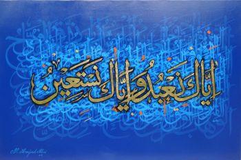 M. Amjad Alvi
