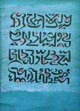 Shamza
